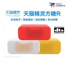 Tmall Genie Ai Voice Control Speaker R Version 2nd Generation Wifi Bluetooth DTS Dolby