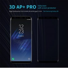 Samsung Galaxy S8 S8 Plus NILLKIN 3D AP+ Pro Fullscreen Soft Screen Protector