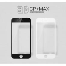 iPhone 6 6S Nillkin Tempered Glass Screen Protector CP+MAX Fullscreen