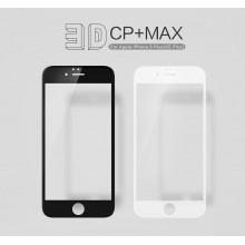 iPhone 6 Plus 6S Plus Nillkin Tempered Glass Screen Protector CP+MAX Fullscreen