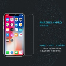 iPhone X XS Nillkin H+ PRO Tempered Glass Screen Protector