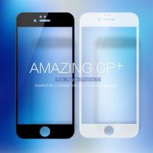 iPhone 6 6S Nillkin Tempered Glass Screen Protector CP+ Fullscreen