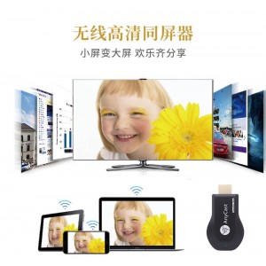 Anycast M9 Plus HD Wifi Display Dongle Receiver DLNA Airplay Miracast 1080p